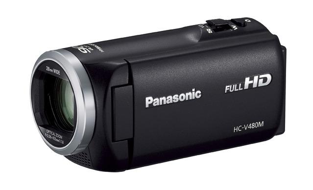 《送料区分1》パナソニック デジタルハイビジョンビデオカメラ HC-V480M-K(ブラック)【ラッキーシール対応】