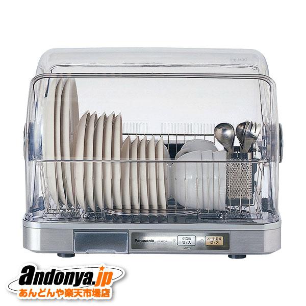 《送料区分3》パナソニック 食器乾燥器 FD-S35T4-X