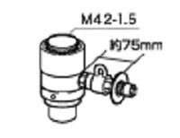 《送料区分1》パナソニック 分岐水栓 CB-SXL8
