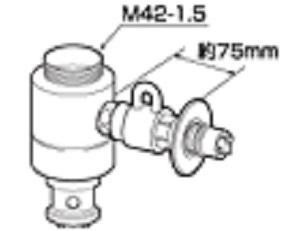 《送料区分1》パナソニック 分岐水栓 CB-SXH7