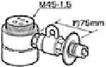 《送料区分1》パナソニック 分岐水栓 CB-SME6