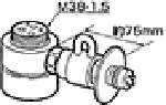 《送料区分1》パナソニック 分岐水栓 CB-SMD6