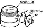 《送料区分1》パナソニック 分岐水栓 CB-SMA6