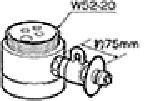 《送料区分1》パナソニック 分岐水栓 CB-SL6