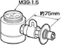 《送料区分1》パナソニック 分岐水栓 CB-SKF6