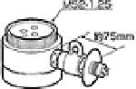 《送料区分1》パナソニック 分岐水栓 CB-SJB6