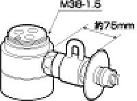 《送料区分1》パナソニック 分岐水栓 CB-SEA6