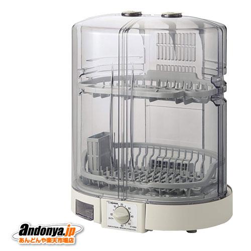 《送料区分3》象印 食器乾燥器 EY-KB50