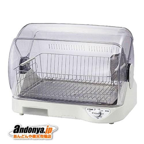 《送料区分3》タイガー魔法瓶 食器乾燥器 サラピッカ DHG-S400