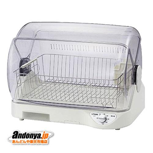 《送料区分3》タイガー魔法瓶 食器乾燥器サラピッカ DHG-T400