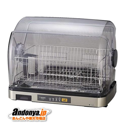 《送料区分3》象印 食器乾燥器 EY-SB60-XH