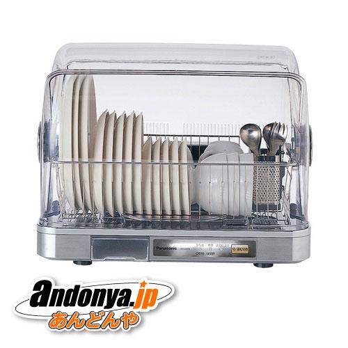 《送料区分3》パナソニック 食器乾燥器 FD-S35T3-X(ステンレス)