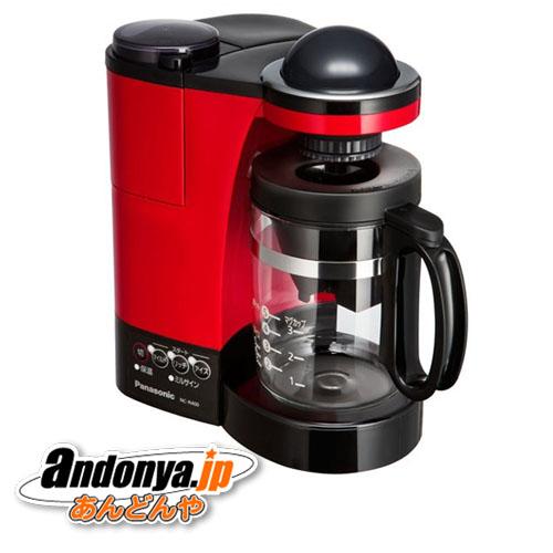 《送料区分2》パナソニック コーヒーメーカー NC-R400-R [レッド]【ラッキーシール対応】