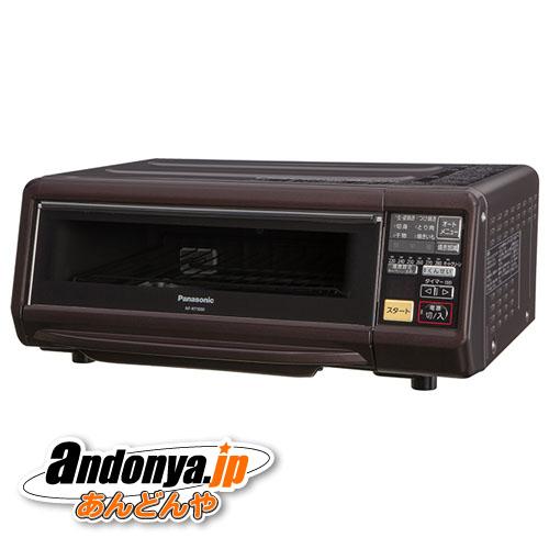 《送料区分3》Panasonic けむらん亭 NF-RT1000-T