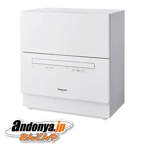 100 %品質保証 《送料区分A》パナソニック NP-TA3-キッチン家電