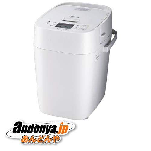 《送料区分2》パナソニック SD-MDX100-W [ホワイト]【ラッキーシール対応】