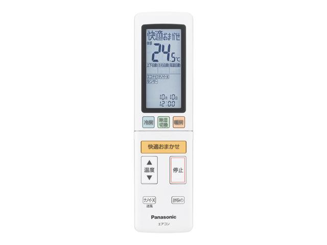 《送料区分1》パナソニックエアコン用リモコンACRA75C14980X【ラッキーシール対応】