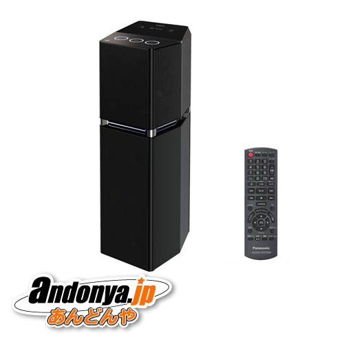 《送料区分3》パナソニック ワイヤレススピーカーシステム SC-UA7-K