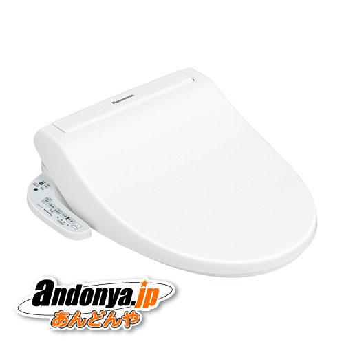 《送料区分3》パナソニック ビューティ・トワレ DL-RN20-WS [ホワイト]