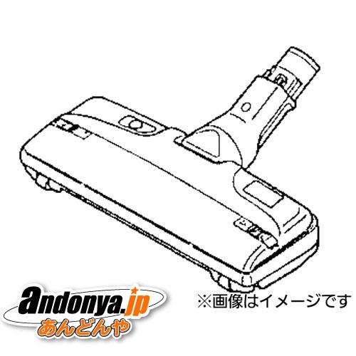 《送料区分1》パナソニック セントラルクリーナー用床用ノズル AMC99R-NZ0T