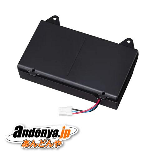 《送料区分1》パナソニック 掃除機 充電式リチウムイオン電池AMV97V-JS
