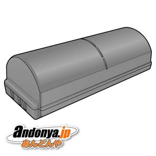 《送料区分1》パナソニック 掃除機 充電式リチウムイオン電池 AMV97V-LH