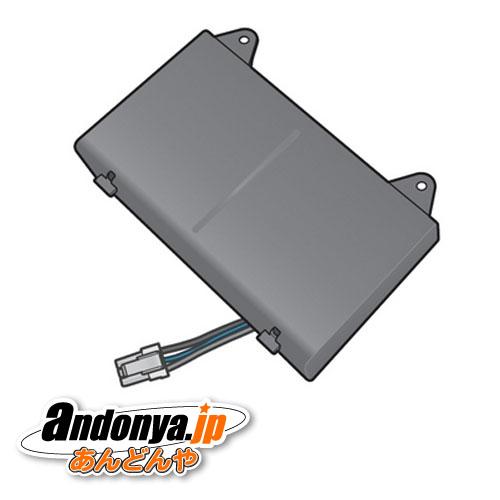 《送料区分1》パナソニック 掃除機 充電式リチウムイオン電池AMV97V-M7【ラッキーシール対応】