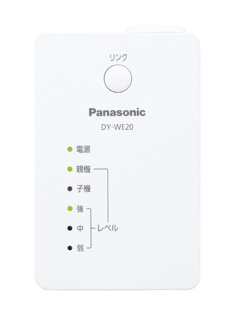 《送料区分1》パナソニック 無線LAN中継機 DY-WE20【ラッキーシール対応】