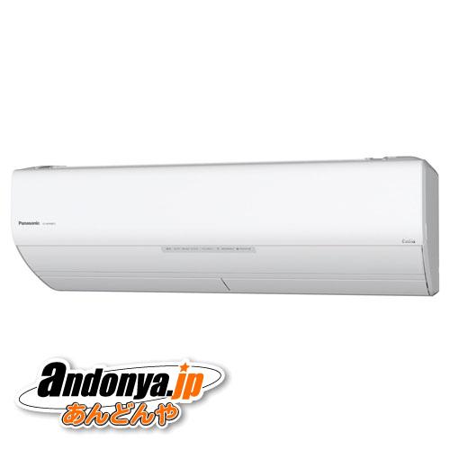 《大型宅配便》パナソニック エオリア CS-WX408C2【ラッキーシール対応】