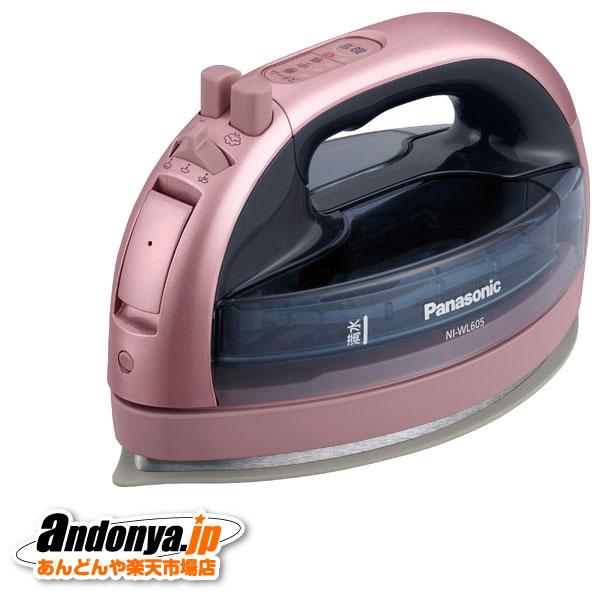 《送料区分1》パナソニック コードレススチームアイロン NI-WL605-P[ピンク]