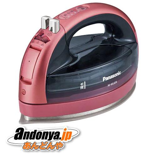 《送料区分1》パナソニック カルル NI-WL604-P [ピンク]【ラッキーシール対応】