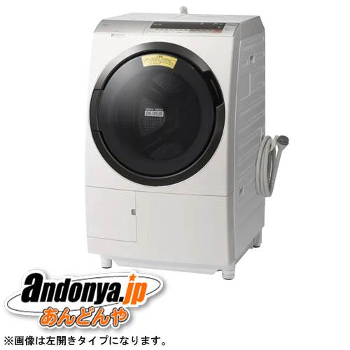 《送料区分C》日立 ヒートリサイクル 風アイロン ビッグドラム BD-SX110CR-N【ラッキーシール対応】