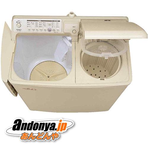 本日30日はエントリー&カード利用でP5倍!《送料区分C》日立 二槽式洗濯機 PA-T45K5-CP【ラッキーシール対応】