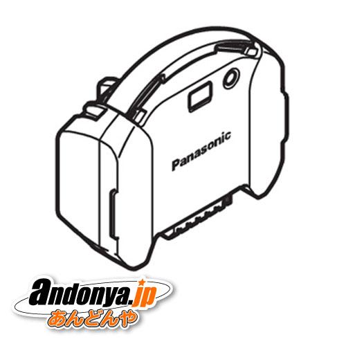 《送料区分1》パナソニック掃除機充電式リチウムイオン電池AMV97V-GL