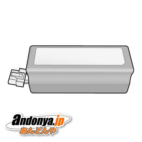 《送料区分1》パナソニック掃除機充電式リチウムイオン電池AVV97V-QQ
