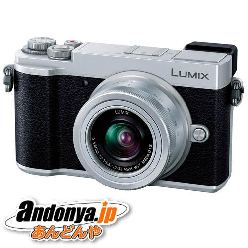 《送料区分1》パナソニック LUMIX DC-GX7MK3K-S 標準ズームレンズキット [シルバー]