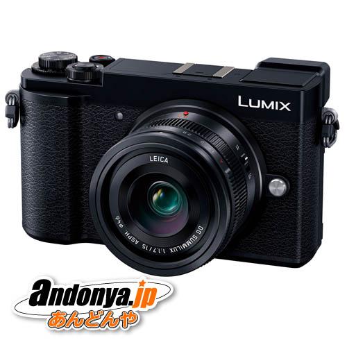《送料区分1》パナソニック LUMIX DC-GX7MK3L-K 単焦点ライカDGレンズキット [ブラック]