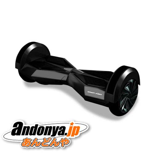 《全国送料無料》MSソリューションズ 電動二輪ボード「Smart Rider」 ブラック MSS-SRBK【ラッキーシール対応】