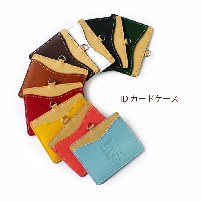 カラーバリエーションも豊富 男性にも女性にもおススメお子様の定期入れにもGOOD 正規取扱店 プレゼントにも ポスト投函OK 牛革:TeipoのIDカードケース 全9色 単品 Seasonal Wrap入荷