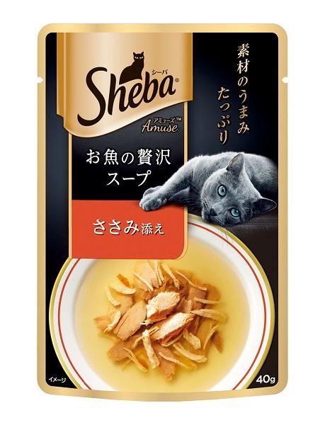 マース シーバアミューズ 成猫用 お魚の贅沢スープ ささみ添え 40g×★12個★ SAM101