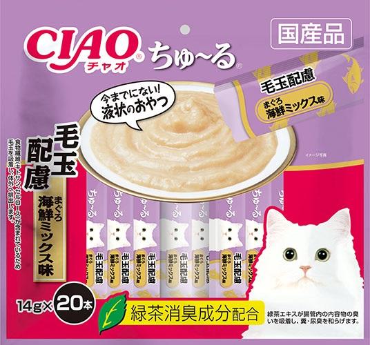いなば CIAOちゅ~る 毛玉配慮 まぐろ 海鮮ミックス味 20本入り(14gx20本) SC-261
