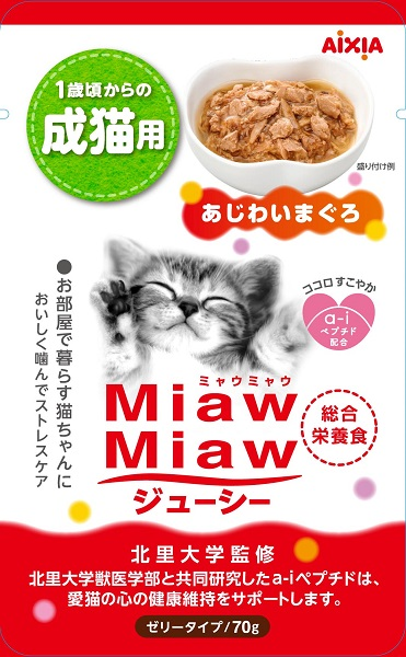 新作 大人気 アイシア MiawMiawジューシー 1歳頃からの成猫用 あじわいまぐろ 高品質 70g× MJP-23 12個