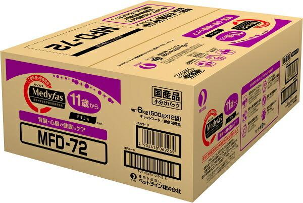※現在パッケージリニューアル中のため パッケージ等が違う商品が届くことがございます 予めご了承ください 通常便なら送料無料 ペットライン メディファス チキン味 6kg 販売実績No.1 11歳から MFD-72