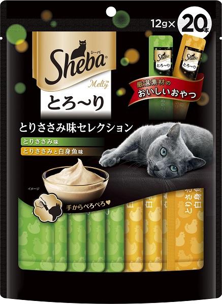 正規店 マース 激安特価品 シーバ とろ~りメルティ SMT32 12g×20本 とりささみ味セレクション