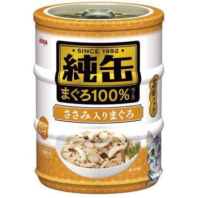限定特価 アイシア 純缶ミニ3P ささみ入りまぐろ JMY3-23 65g×3缶 海外限定