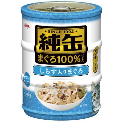 アイシア 純缶ミニ3P 超目玉 しらす入りまぐろ JMY3-24 65g×3缶 引き出物
