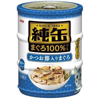 激安特価品 品質保証 アイシア 純缶ミニ3P かつお節入りまぐろ 65g×3缶 JMY3-25
