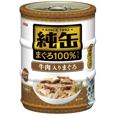 アイシア 純缶ミニ3P オンラインショッピング 牛肉入りまぐろ 65g×3缶 JMY3-27 選択
