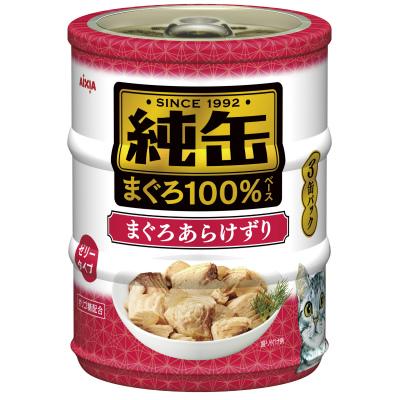 アイシア 純缶ミニ3P モデル着用 注目アイテム まぐろあらけずり JMY3-22 65g×3缶 10%OFF
