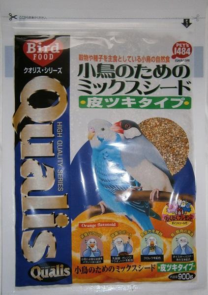 ペッズイシバシ クオリス 小鳥のためのミックスシード (皮ツキタイプ) 900g